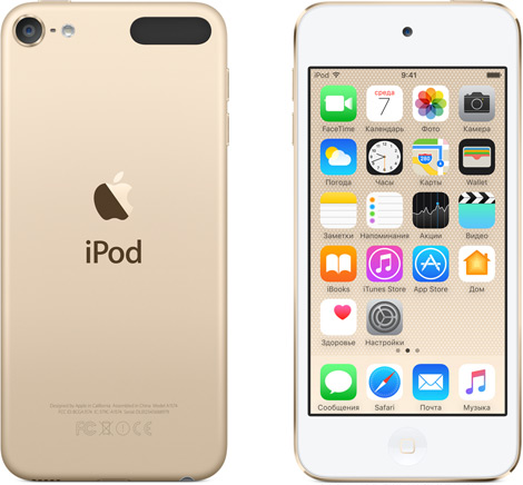 Плеер Apple iPod touch 64GB - Gold (6th GEN)