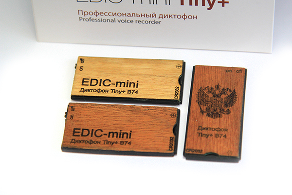 Диктофон EDIC-mini Tiny+ B74-150HQ Black - рис.2