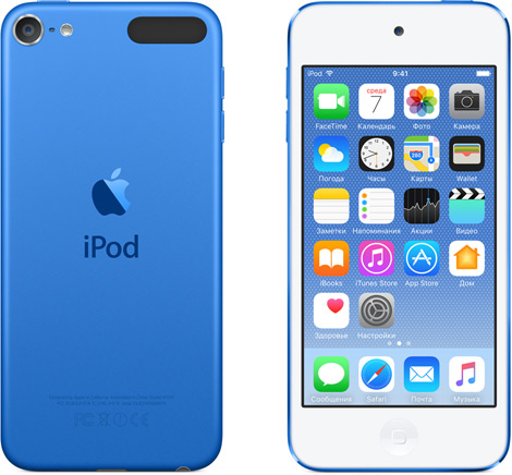 Плеер Apple iPod touch 6 32GB Blue