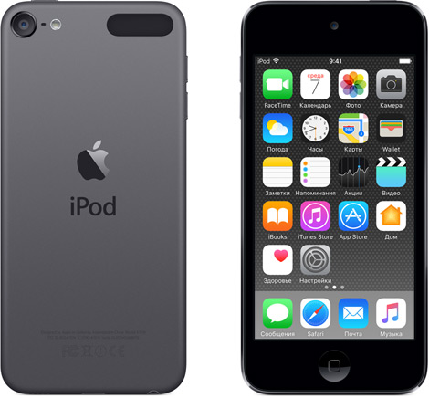 Плеер Apple iPod touch 32GB - Space Gray (6th GEN)