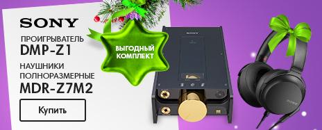 SONY DMZ-Z1+Z7M2