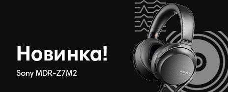 Новинка SONY MDR-Z7M2