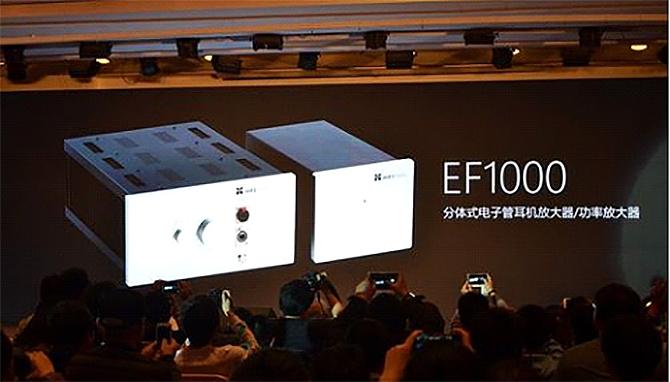 CES2015 HiFiMAN HiFiMan EF-1000
