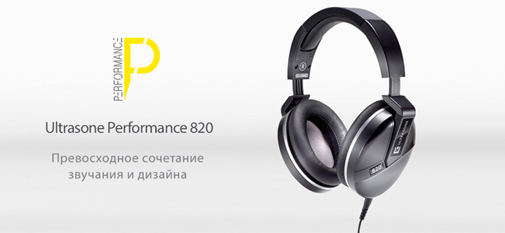 ULTRASONE Performance 820