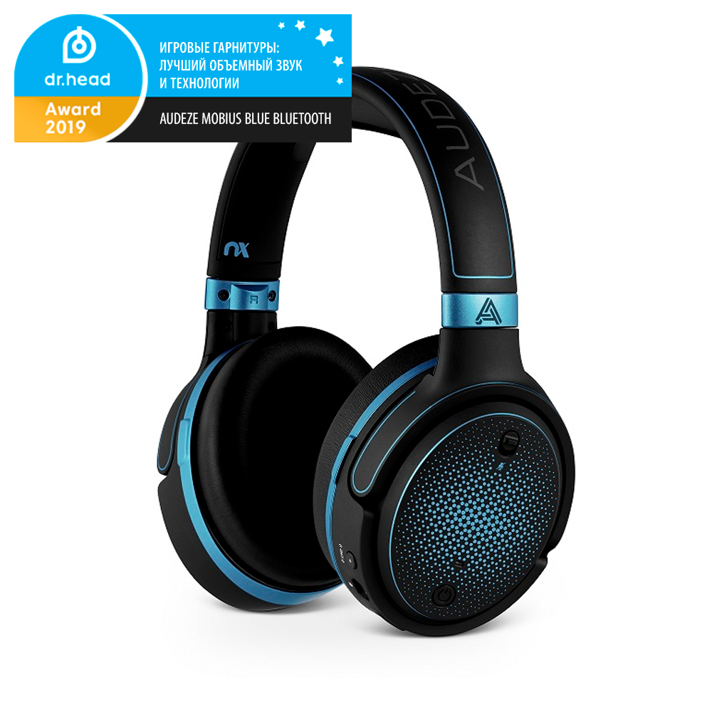 Audeze Mobius Blue Bluetooth
