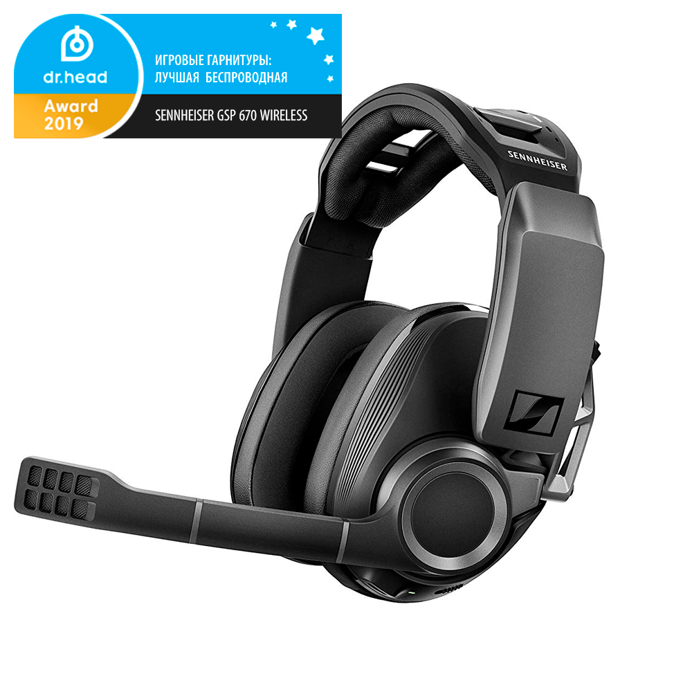 Sennheiser GSP 670 wireless
