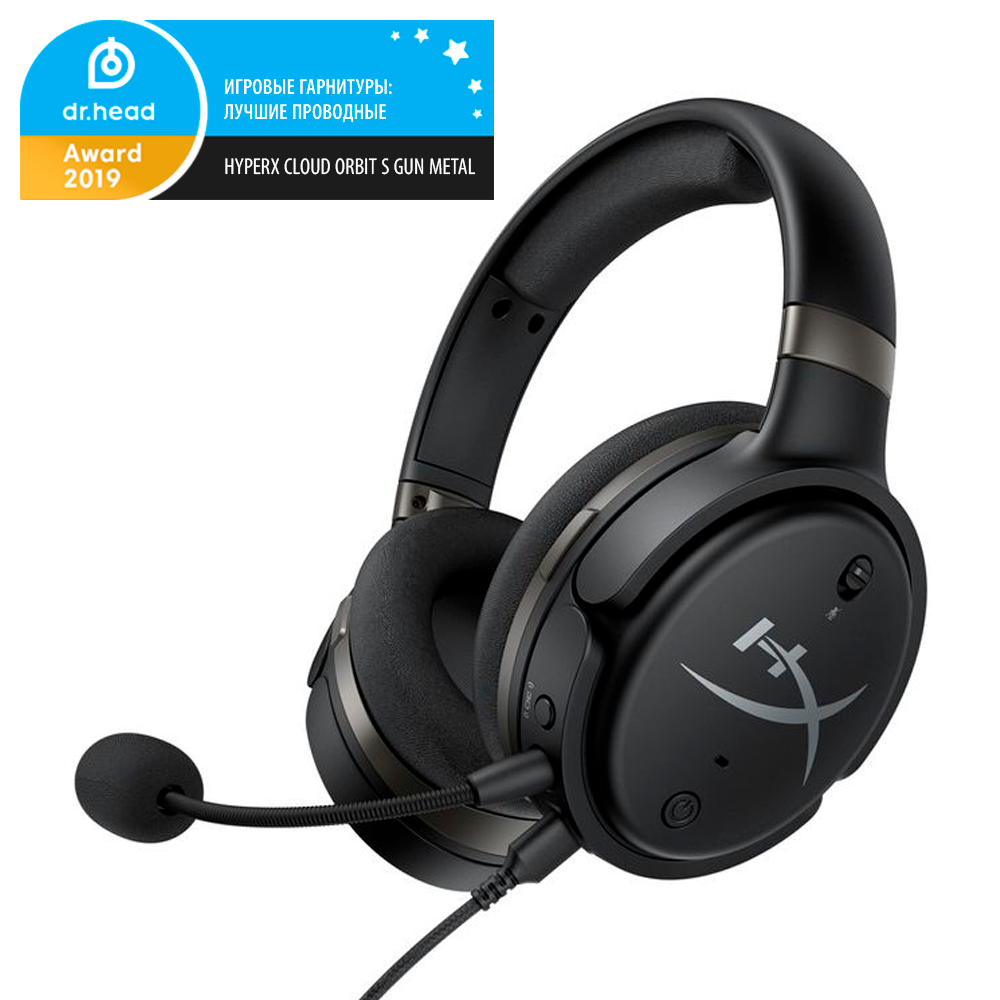 HyperX Cloud Orbit S gun metal