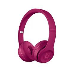 Беспроводные наушники Beats Solo 3 Wireless Neighborhood Collection Brick Red