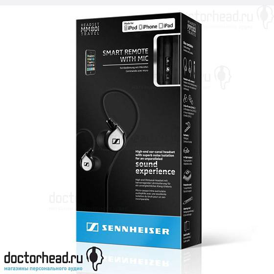 Наушники Sennheiser MM 80  IP - рис.2