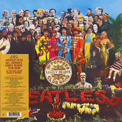 Пластинка The BEATLES SGT. PEPPER'S LONELY HEARTS CLUB BAND 2017 LP