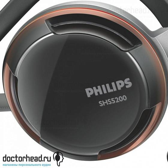 Наушники Philips SHS5200/10 - рис.1
