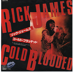 Пластинка Rick James Cold Blooded LP