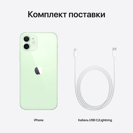 Телефон Apple iPhone 12 256GB Green - рис.3