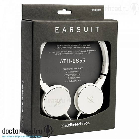 Наушники Audio-Technica ATH-ES55 White - рис.2